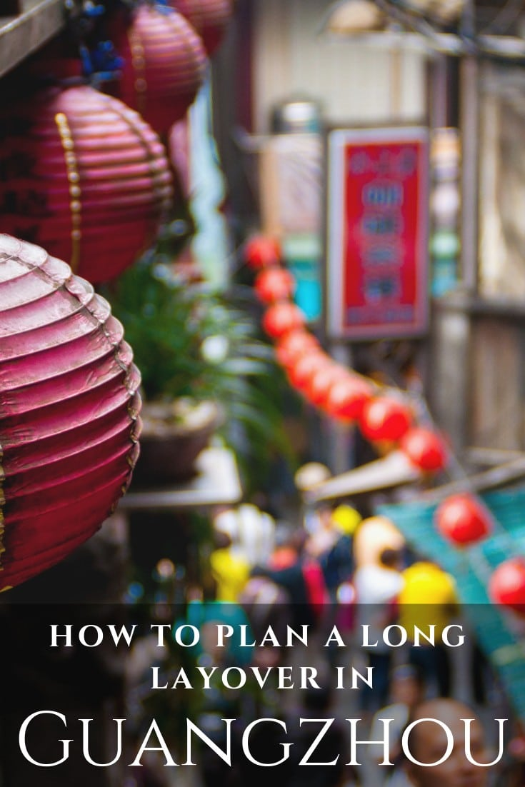 Do you have a long layover in Guangzhou? Unsure what there is to do in the airport, or if you'll have time to go to the city? We answer all your questions as well as show you how to get the most out of your airline! | #china #guangzhou #longlayover #travelguide #travelchina #seechina #thingstodoinchina